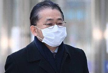 '김학의 불법출금' 관련 차규근 출입국본부장 구속영장  기각