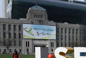 오세훈·안철수·박영선…시장 후보 바라보는서울시 공무원들 속내는?