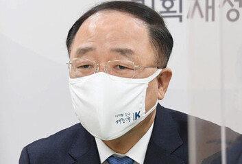 """홍남기 """"LH 투기 의혹, 국민께 송구매우 엄중히 받아들여"""""""