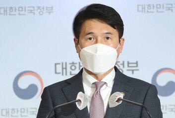 신도시 투기 조사, 박근혜 정부까지 확대'물타기' 논란도