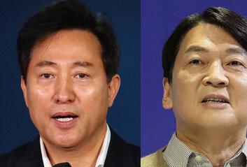 吳-安 단일화, 오늘 첫 실무협상'디테일 전쟁' 시작됐다
