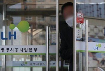 LH 논란 진화 나선 민주당, 신도시 취소 거론했다 번복