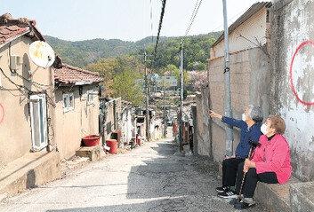 """""""집-돈 잃고 떠밀려와 50년…고향 같은 곳 차마 못떠나"""""""