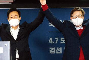 대일고·고려대 동문,야권 '대선 승리' 디딤돌 놓았다