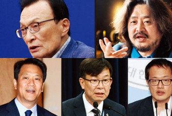 박영선 고배 들이켜게 한여권 인사 5인