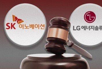 연일 싸우던  LG-SK, 배터리 분쟁 전격 합의 배경은?