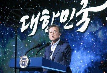 文 지지율 33.4% 역대 최저국민의힘 39.4% 최고기록
