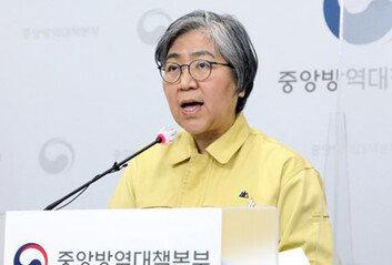 노바백스 '새 카드' 내놨지만…11월 집단면역 실현 '가물가물'