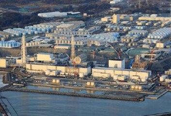 """[속보] 정부 """"日 원전 오염수 방출 결정에 강한 유감…모든 조치 강구"""""""