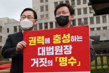 野당권경쟁 새 변수'중진 불출마론'에 '김종인 추대론'도