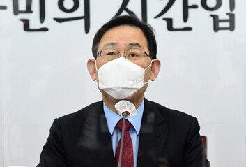 """주호영 """"日 오염수 방출 적반하장…정부 어떤 노력했는지 분통 터져"""""""