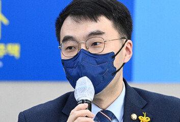 """김남국 """"文 구하려 조국 수사했다고? 윤석열의 대선 전략"""""""