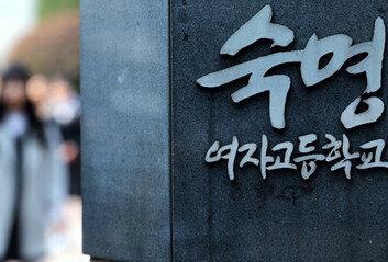 숙명여고 쌍둥이, 항소심 출석하며취재진에 '손가락 욕'