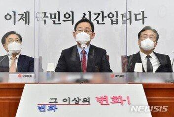 김종인 퇴임 후 리더십 공백 국민의힘, 당권 놓고 자중지란