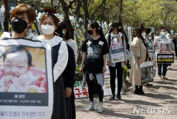 검찰, '정인이 양모'에 사형 구형 양부엔 징역 7년6월