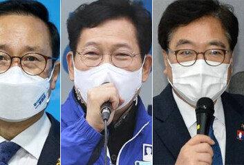 홍영표 송영길 우원식 출사표 민주당, 당권 레이스 시작