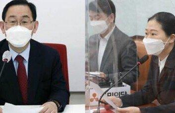 """""""내주 좋은결과"""" """"위성정당 아니다""""국힘-국당, 일주일째 합당 신경전"""
