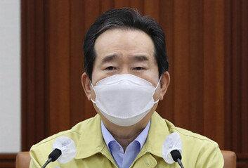 """정총리, 마지막 중대본 주재 """"코로나는 코리아를 이길 수 없다"""""""