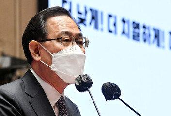 """국민의힘 """"국민의당과 합당 찬성""""주호영 조기퇴진 결정"""