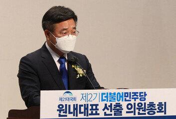 '친문' 윤호중, 민주당 새 원내대표 선출