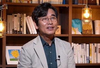 """유시민, 정계 복귀설에 또 다시 선긋기…""""근거 없는 뇌피셜"""""""