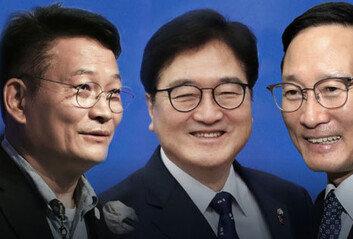 與 당권 주자들의 3인3색 첫 주말온라인소통·PK현장·미래비전
