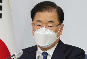 정의용, 케리 美기후특사 면담기후변화 공조 논의