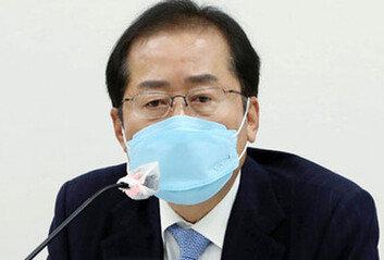 """홍준표 """"文, 원전비리 하나로도 중죄 훗날 위해 MB·朴 사면해야"""""""