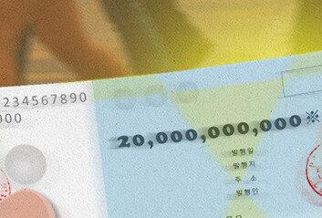 """영화관서 1억2000만원 수표 발견경찰 """"주인 찾는 중"""""""