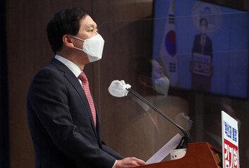"""국민의힘 """"상임위장 재배분"""" 요구민주당과 격돌 불가피"""