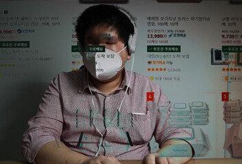 """상품 정보 누르자 """"이미지, 이미지""""시각장애인 온라인쇼핑 '하늘의 별 따기'"""