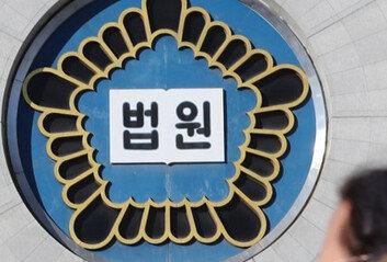 '조국 전 장관 재판' 담당해 온김미리 부장판사 휴직 신청