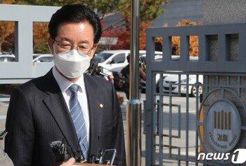 '선거법 위반' 정정순 보석 석방 불구속 상태서 재판