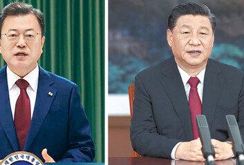"""시진핑이 美 비판한 포럼서 文대통령 """"亞 신기술 협력 강화"""""""