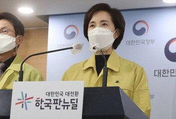 5월부터 서울지역 학생·교직원 코로나 선제검사 받는다