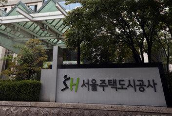 서울경찰청, 뇌물수수 의혹 관련SH 본사 등 압수수색