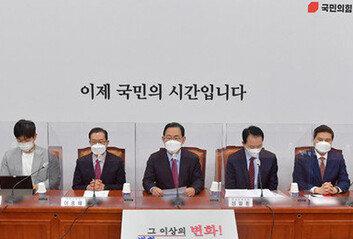 국민의힘, 재보선 승리하자 '도로 한국당' 되나?