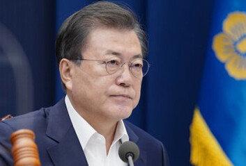 文대통령, 세월호 특검에 이현주 변호사 임명