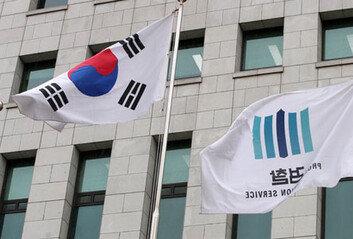 """檢총장 인선기준은 """"文 국정철학"""" 아닌 '정치적 중립성'"""
