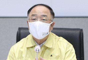 """홍남기 """"부동산시장 불확실성 해소 위해 당정 논의 속도"""""""