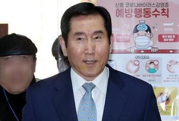 [속보]'뇌물수수' 조현오 前 경찰청장 2년6개월 실형 확정