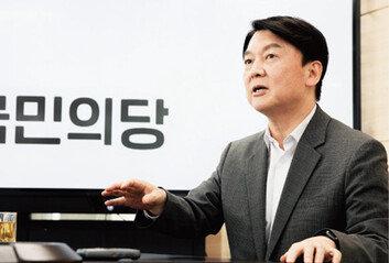 """안철수 """"尹, 국민의힘 입당 않고 미국式 개방형 경선 치를 수 있다"""""""
