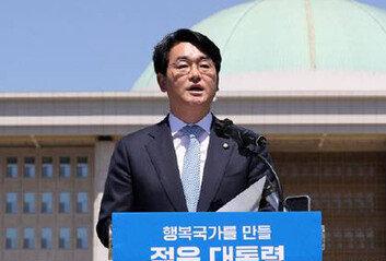 """박용진 대선출마 선언 """"윤석열·이재명 나와"""""""