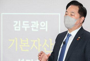 """김두관, 대선 출마 공식화 """"노무현·문재인의 확실한 계승자"""""""