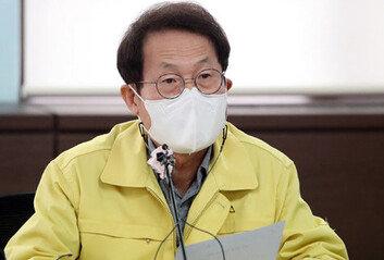"""공수처 '1호 사건'은 조희연 특채 의혹조희연 """"혐의 없음 소명하겠다"""""""