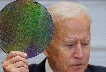 美, 반도체 회의에 또 삼성전자 호출투자압박 이어질 듯