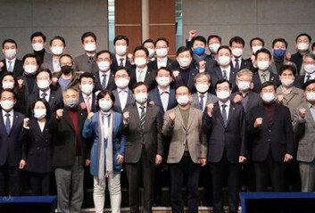 [단독] 친문 모임 '민주주의 4.0', 대선 경선 앞두고 1박 2일 워크샵