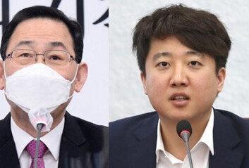 """주호영 """"뒷산만 다녀서는…"""" vs 이준석 """"팔공산만 오른 분이…"""""""