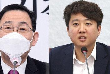 """""""뒷산만 다녀선"""" """"팔공산 올라놓고""""野당권 경륜 vs 젊음 설전"""