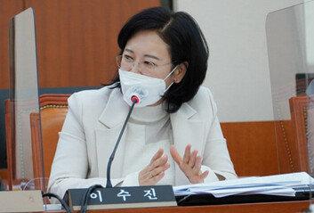 """이수진 """"공수처 1호 수사 조희연? 전형적인 눈치보기 수사"""""""